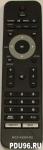 Пульт Philips RC2143801