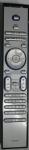 Пульт Philips RC4450