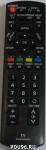 Пульт Panasonic N2QAYB000803