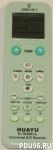 Пульт для кондиционера универсальный HUAYU K-1038E (1000 i 1)