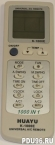 Пульт для кондиционера универсальный HUAYU K-1000E (1000 i 1)