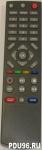 Пульт Триколор GS-8300N, GS-8304