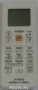 Пульт для кондиционера универсальный QUNDA KT-9018E (4000 in 1)
