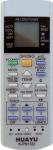 Пульт универсальный для кондиционера  Panasonic K-PN1122